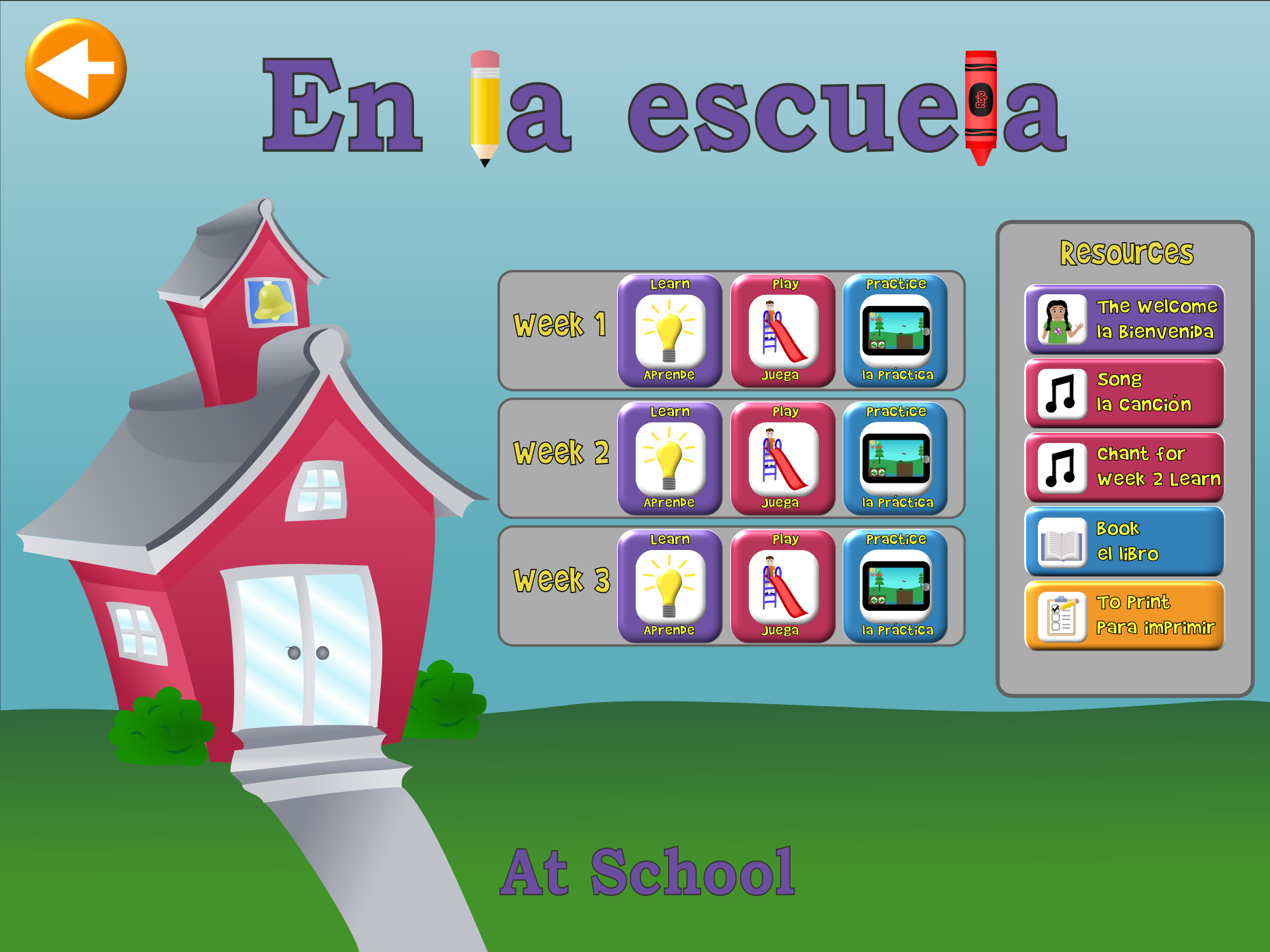 School Title Screen