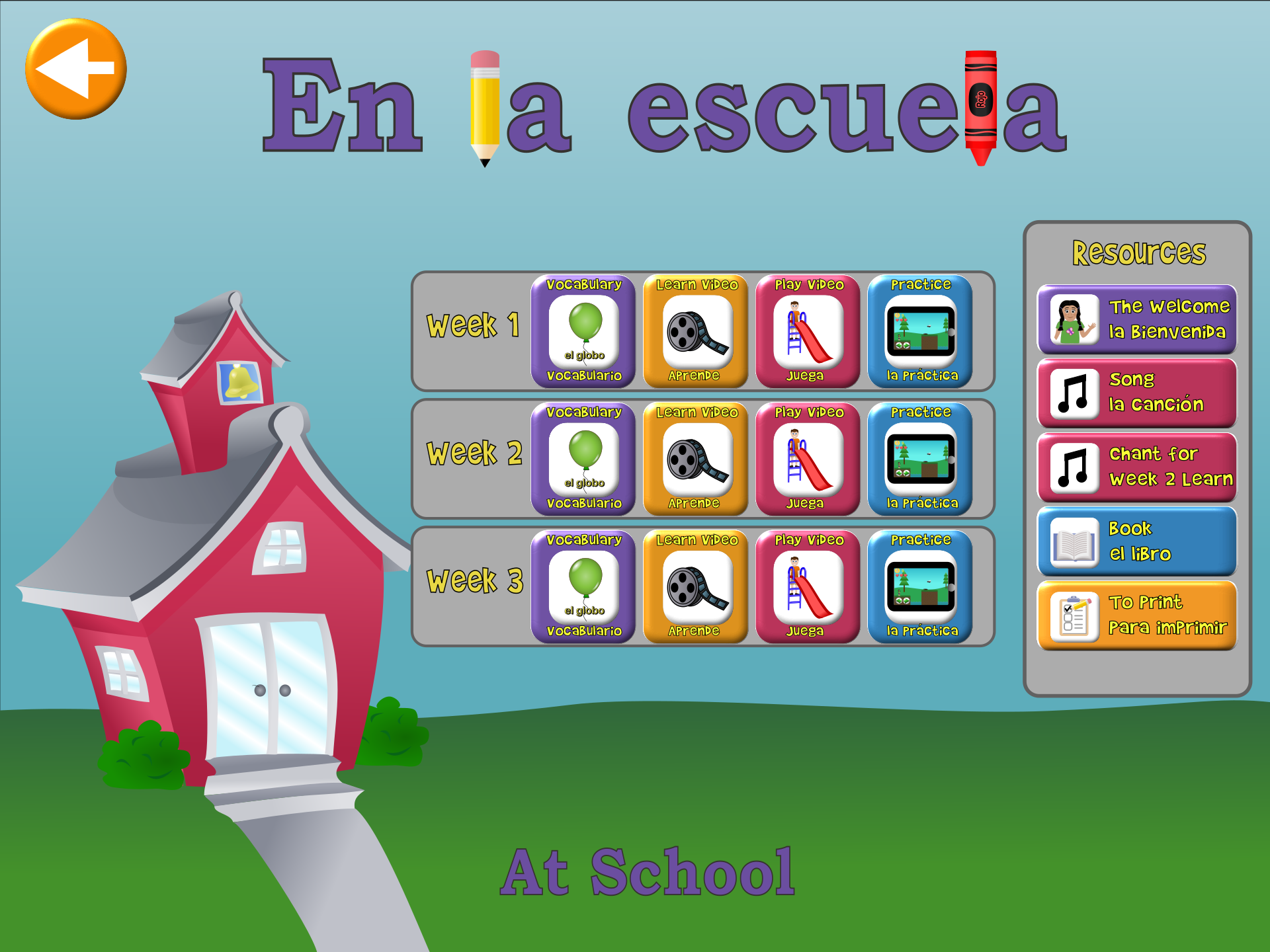School Title Screen