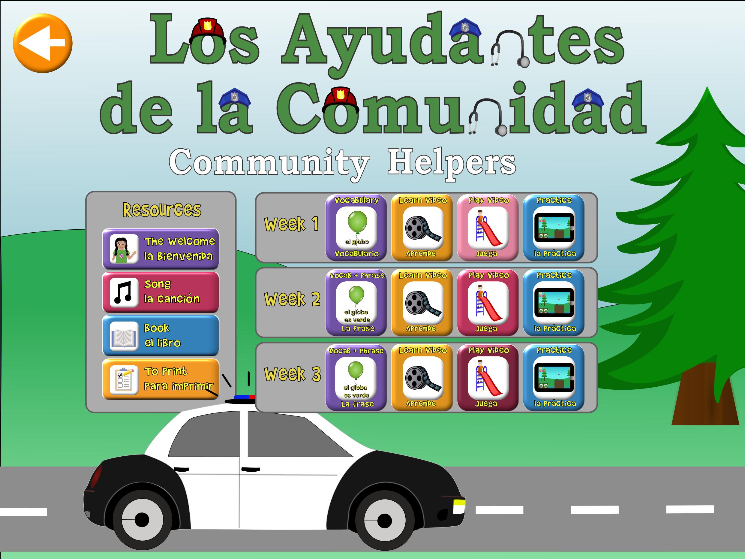 Community Helpers Title Screen
